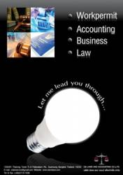 گروه حقوقی سیام – CS Laws And Accounting Co.,LTD